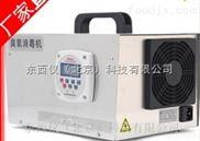 臭氧空气消毒机发生器 空气臭氧发生器wi108268