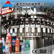 含氣飲料灌裝機