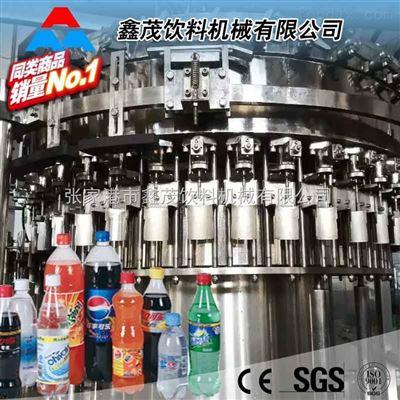 DCGF-18186含气饮料灌装机