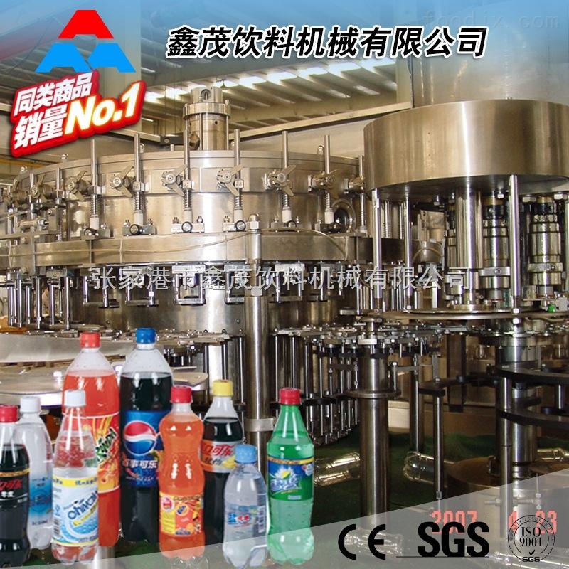 含气饮料生产线灌装汽水饮料设备