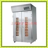 商用面包发酵箱/16层发酵柜/面包醒发箱/醒发柜/醒发室