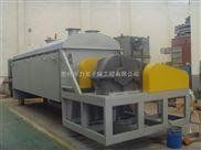 常州煤泥烘干机报价,泥炭专用干燥设备