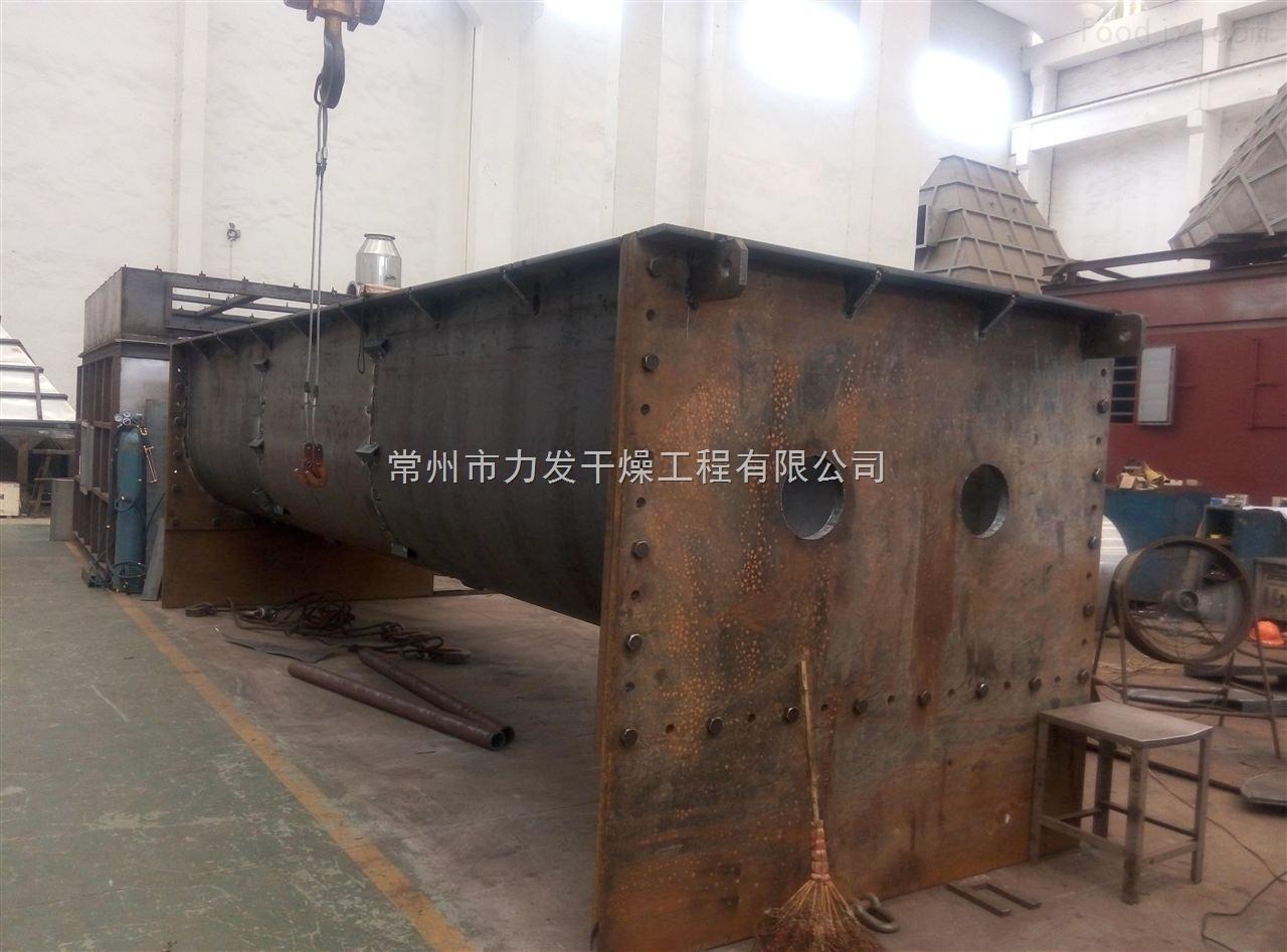 KJG節能環保化工原料空心槳葉干燥機