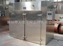 小型节能箱式青翘烘干机