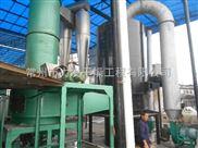 小麦淀粉烘干设备制造厂
