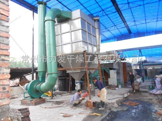 新型高效代森錳鋅專用干燥設備