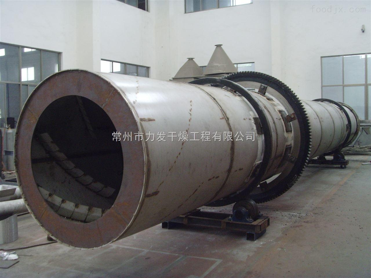 生鐵屑專用干燥機 汞礦粉連續干燥設備