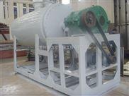 抗氧化剂专用真空耙式干燥机设备