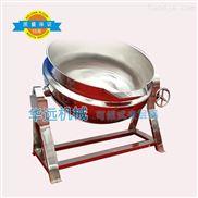 HY蒸汽夹层锅厂家专业生产酱牛肉蒸煮设备
