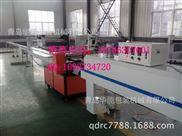 qdhn-1000-青海省华能热收缩纸qdhn-1000挂面包装机,挂面包装机设备