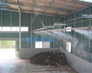 垃圾站喷雾除臭高压微雾加湿器工业加湿