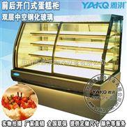 欧式蛋糕柜 雅淇大理石面包冷藏柜