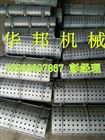 HB-500弧形培根模具 不锈钢培根模具 压肉火腿模具