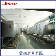 700Kg/h蝦片帶式干燥機