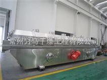 七(qi)水硫(liu)酸鈷振動流化(hua)床干燥機(ji)835kg/h