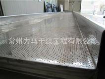 對乙酰氨基酚濕品振動流化床干燥機