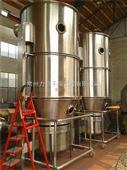 實驗型高效沸騰干燥機5-10kg