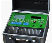 哪家Z便宜高智能土壤检测仪 /智能型土壤分析仪