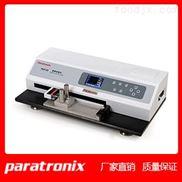 纸张纸板摩擦系数仪 摩擦系数测定仪 薄膜系数测定仪