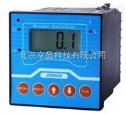 北京供應工業溶氧檢測儀 在線工業溶氧儀