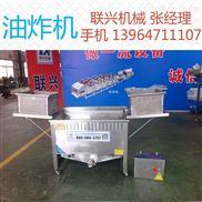 鱼豆腐青豆节能省油油水混合油炸机