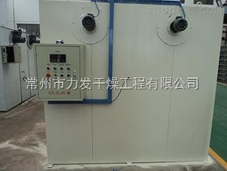 小型电加热迷迭香干燥箱
