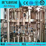 全自动碳酸果汁生产线