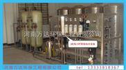 郑州小型纯净水设备价格|河南瓶装纯净水设备