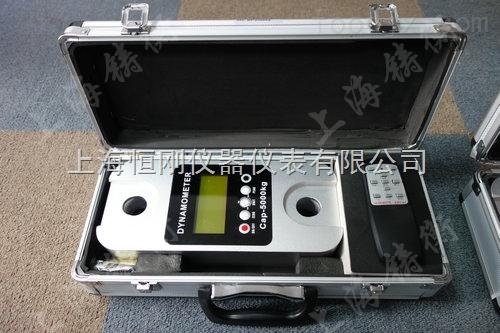 0.2-20T无线式测力计