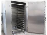 高温试验箱/高温测试箱/精密烘箱