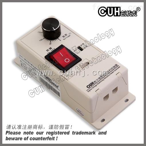 sdvc11-s 数字调压振动送料控制器