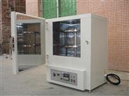 電熱烘箱101-0AS電熱鼓風恒溫干燥箱 康恒儀器烤箱廣州烘箱