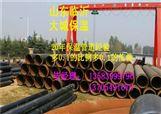 山东滨州生产保温管的厂家