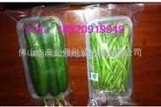 蔬菜包装机 蔬菜全自动打包机 蔬菜自动包装机