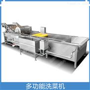 MK4600-水果蔬菜气泡翻浪式臭氧消毒洗菜机 全自动蔬菜清洗机