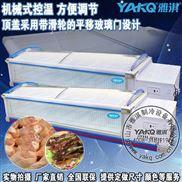 雅淇带平台柜,海鲜柜厂家,冷藏柜价格