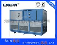 直冷式超低温制冷机机-110℃~-150℃