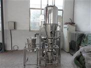 PGL噴霧制粒干燥機