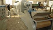 二手箱式干燥机带式干燥机