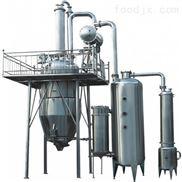 雙效濃縮器(能回收酒精)WZ