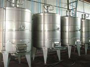 全自动发酵罐ZPU-A