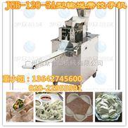 JGB-120-5A-做饺子机器 旭众牌饺子机