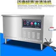 mk1200-超聲波洗瓶機