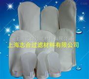 上海厂家大流量袋式不锈钢液体过滤器油漆
