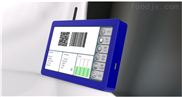 二維碼、條形碼噴碼機、數據庫專用噴碼機