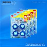 广州雷迈推出蓝泡泡铝塑泡罩包装机直销