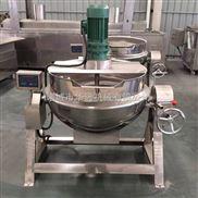 供应400L三厢电加热自动搅拌米豆腐机