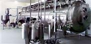化工專用真空帶式干燥機生產線