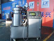 ZK-380-诸城联兴双室低温真空油炸机质量值得信赖