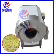 QC-S50-多功能土豆生姜切片切丝机器 切菜机商用 竹笋切片机